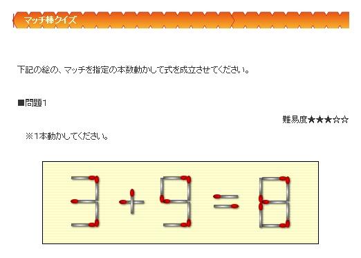 パズル・クイズ作家が作るクイズ・パズル専門サイト IQ脳.net