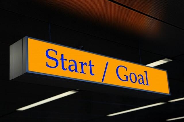 何のために頑張るか、目標を決める