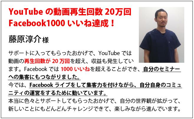 voice-01